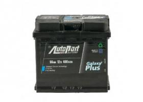 Аккумулятор AutoPart Galaxy Plus 55 Aч uni 480А (EN) обратная (-/+)